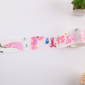 Long Lasting Multi Colored Masking Paper Tape China Custom Make Washi Tape