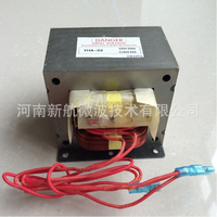 7.3Kgs 900w transformer high voltage transformer for microwave oven