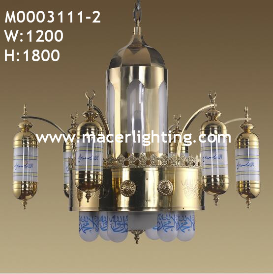 Islamic gold plated brass mosque chandelier