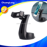 New style hands free cell phone holder for windshield and dashboard