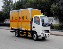 The Dongfeng brand 3-3.5 ton blasting equipment transport vehicle