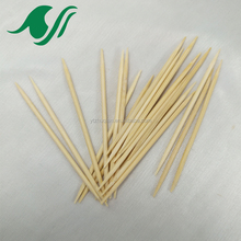 individually paper wrapped bamboo toothpicks with custom logo