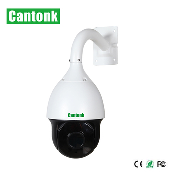 H.265 IR 120m PTZ 5MP 20x Network Camera 5MP IP Camera PTZ