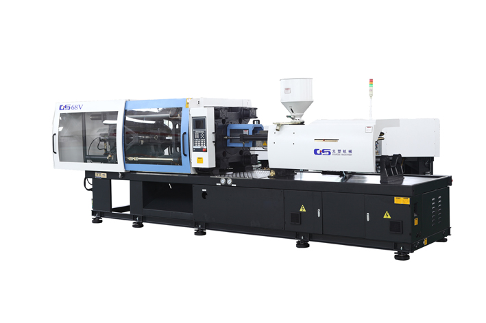 Small Sized Plastic Injection Molding Machine GS68V