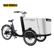 china made pedal electric cargo tricycle bike bicycle