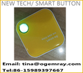smart ordering dash button technology company/Snap button