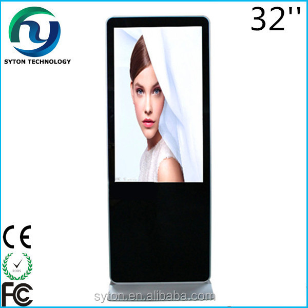 32 inch full hd media player,full hd media player free download,digital ad display floorstand