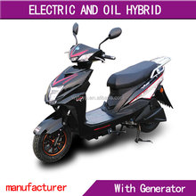 fekon solar 300cc power motorcycle with engine