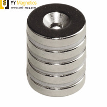 Hot sale permanent magnets used on water meter