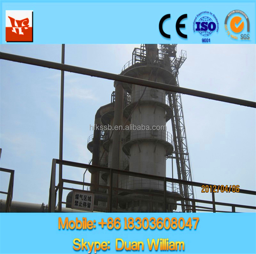 High Efficient Good Quality Best Price Vertical Lime Kiln for Sale from China