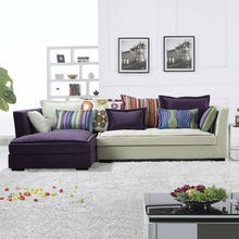 Living Room Furniture Sofa, 2014 Latest sofa design living room sofa