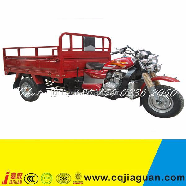 150cc Three Wheel Large Cargo Motorcycles
