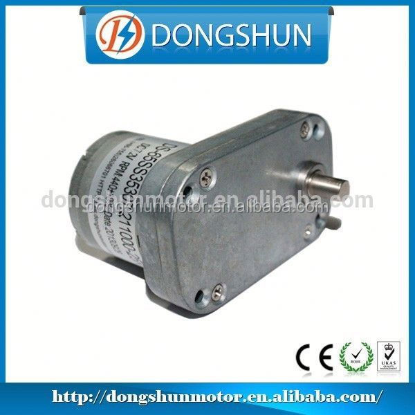 DS-65SS3530 65mm High Torque Durable Micro DC new dc motor for electric tricycle