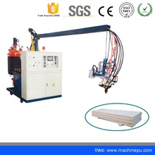 low pressure polyurethane pu foaming injection machine for Refrigeration House