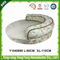 2016 New Design Memory Foam Round Pet Bed, Dog Bed