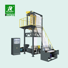 XINYE PE Film Blowing Machine Plastic film blowing machine Blown Film Extrusion