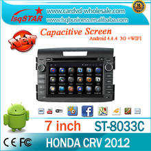 In dash android multimedia car DVD player with Navigation for Honda CRV 2012