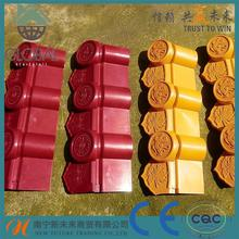 New design china factory asphalt tiles type pvc roofing sale