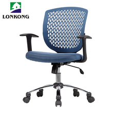 mesh back fabric green color seat office chair