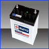 Best Prices 12V36AH JIS Dry Charged Auto battery NS40Z