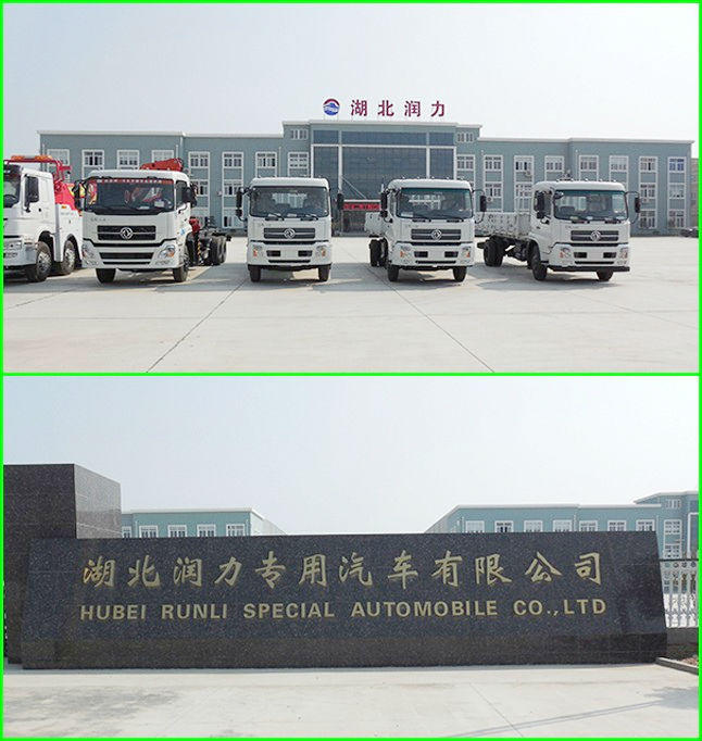Dongfeng High Pressure Cleaning Sucking Sewage Truck For Sales