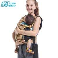 Ultra Breathable Baby Sling Comfortable Baby Carrier