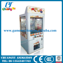 Coin operated adult amusement gift toy crane prizing vending game machine for sale