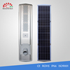 3030 led source 7200lm all in one solar street light road lights