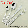 JAY009 flower embossed design stainless steel cutlery set from China