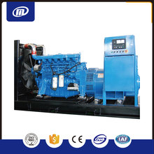 high scalability standard AFM price diesel generator 15kva