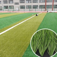Soccer Artificial Turf Price