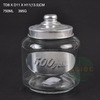 /product-gs/wholesale-storage-glass-cookie-jar-60388688865.html