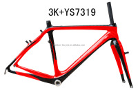 Professional cyclocross road frame, full carbon fiber FM058 frame, 3K/12K/UD weave finish, BSA/BB30, ISP/non-ISP both vailable