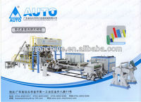 Multi-layer Extrusion Machine for PP