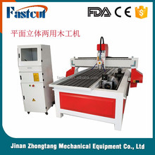 Manufacturer wood door computer controller high quality wood cutting machine carving machine