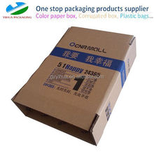 high Quality custom corrugated cartons for packaging