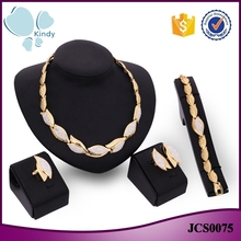 China export new design zinc alloy gold plating four piece suit moti jewelry set necklace