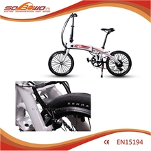 Small Power Burshless Hub Motor Folding Electric Bicycle With Suspension