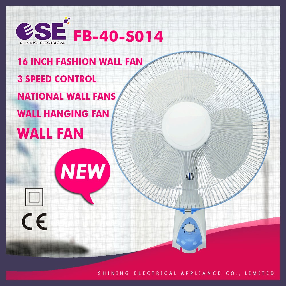 16 inch fashion wall fan 3 speed control national wall fans wall hanging fan FB-40-S014