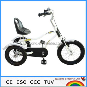 children freestyle tricycle rubber wheels TZ14-12