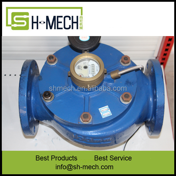 industrial water meter suppliers india