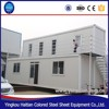 2016 pop hot sale kiosk warehouse booth house hotel shop office use and container Material prefab mobile container storage house