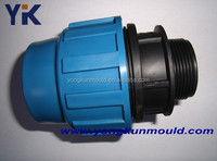 Plastic mould service for PP compression fitting mould