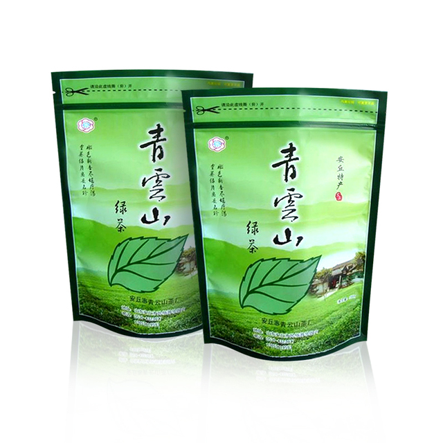 Best selling custom small size heat sealed biodegradable tea bag with tear notch