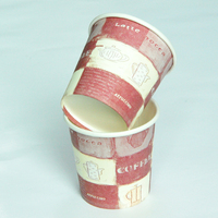 printed cups for coffee to go , disposable catering containers, the paper cup company