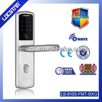 digital keypad door lock with card key and keypad
