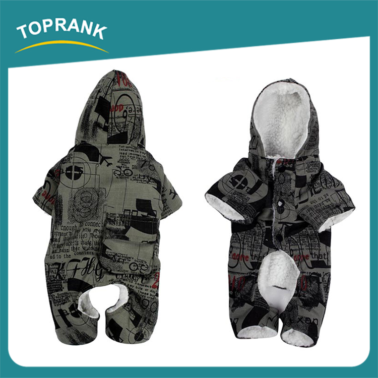 Fashion camouflage pattern long sleeve pet clothing fleece dog hoodie