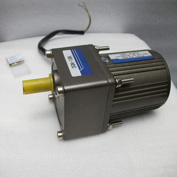 Industrial table fan motor electric mini motor