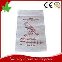 factory supply pp bag sack for packing corn, wheat, rice, grain, loading weight 25-60kg