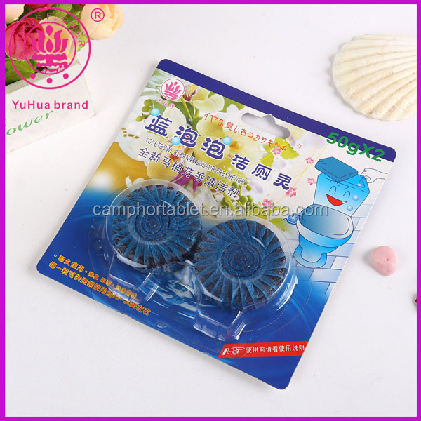 Hot Sell 2pcs Automatic Toilet Bowl Cleaner Air Freshener